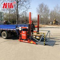液压式装车台 移动式电动装卸货平台 货物装卸用升降机操作方法