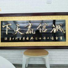 上海实木开业牌匾定制 现货牌匾价格 朋友开业送什么礼物好呢