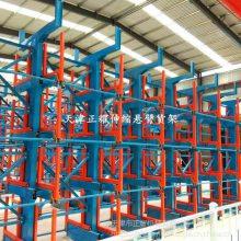 广州金属管存放架 型材库货架 伸缩抽屉式货架规格