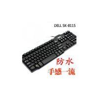 8115 防水游戏有线键盘USB接口 LOL CF 电脑配件一件代发