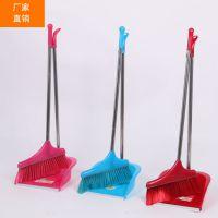10元塑料扫把不锈钢杆扫把家居扫帚家用塑料扫把厂家直销扫把