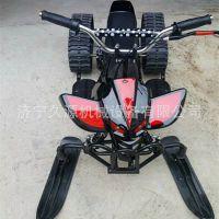 型号齐全冰雪设备 优品低价滑板车 双人履带式摩托车