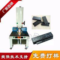 深圳超声波焊接机厂家 无纺布超声波焊接机 过滤袋焊接机