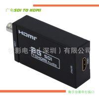 促销特价SDI TO HDMI;3GSDI转换器;数字分量串行接口转高清1080P