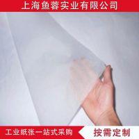 14g拷贝纸 电镀包装纸 半透明包装纸五金纸 服装包装纸