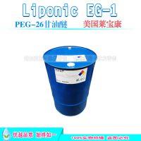 供应 美国莱宝康 Liponic EG-1 PEG-26甘油醚 天然保温润肤剂