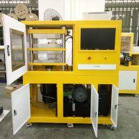 XH-406B台湾全自动平板硫化机、塑料实验小型PLC电脑压片机