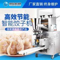 旭众饺子机自动饺子机多少钱 佛罗伦萨自动水饺机价格