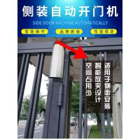 重庆市小区平开门机曲臂开门机荣博RB-150闭门器