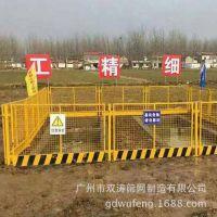 批发基坑防护门 安全建筑围栏 电梯井防坠防护门 施工基坑防护网