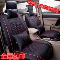 新款汽车座垫座套老款北京现代悦动伊兰特瑞纳四季通用皮革坐垫