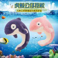 海洋动物虎鲸公仔毛绒玩具鲸鱼玩偶鲨鱼抱枕海豚布娃娃 一件代发