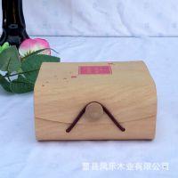 直销手工皂包装盒精油木盒 木制肥皂包装盒 软皮包装木盒定制批发