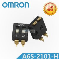 A6S-2101-H DIP开关 欧姆龙/OMRON原装正品 千洲