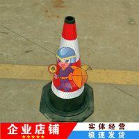 厂家供应路锥反光圆路锥四方锥交通路障警示橡胶路锥塑料EVA路锥
