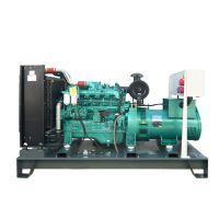 玉柴150kw千瓦柴油发电机组150kw无刷发电机YC6A230L-D20柴油机