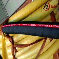 夹布 夹线 耐温钢丝编织蒸汽软管 耐高温编织蒸汽胶管生产厂家