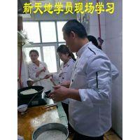 四川香辣卤肉培训技术成熟专业是您正确选择