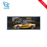 青云创新厂家直销液晶屏壁挂广告机液晶屏TFT0219TXP01 21.9寸