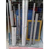 304不锈钢管立体蚀刻加工 厂家直供可 来图来样按需定做