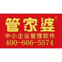 纵横软件-宁波管家婆服务中心4006665574