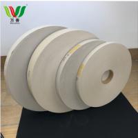 供应皮壳机用 中心纸 脊心纸 250G|300G|350G-东莞万善印刷材料