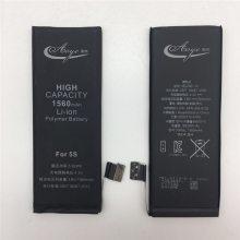 线上直销 苹果手机5S内置电池奥烨苹果iPhone内置电池高容量电池 超长待机电池