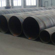 厚壁大口径螺旋焊管 通泽 化工螺旋焊管 厚壁大口径螺旋焊管价格