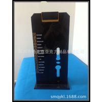 指纹锁架展示架亚克力锁架亚克力智能锁架展示架有机玻璃厂家定制