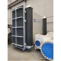 普瑞普勒浆液冷却换热器 钢厂消白项目设备全焊接换热器