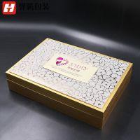 新品爆款化妆品包装盒 护肤品礼品盒 连体翻盖纸盒 烫金彩盒 定制