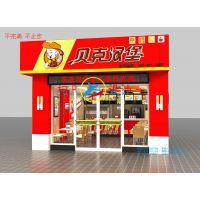 汉堡店设计 汉堡店效果图 餐饮店设计 快餐店效果图  餐饮店方案