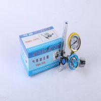 厂家直销减压器YQAr-731L氩气减压器减压阀氩气流量计经济氩气表