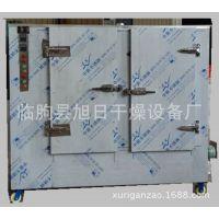 旭日xr-150型药材干燥加工设备 种子烘干机 中药材烘干设备