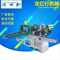 机械设备木工机械 MD2108 开榫机 木工 单头直榫 五碟锯片出榫机