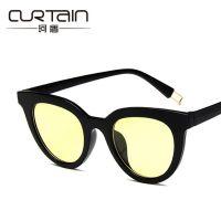 2018新款欧美猫眼墨镜网红太阳镜海洋片透明框9780太阳眼镜前卫潮
