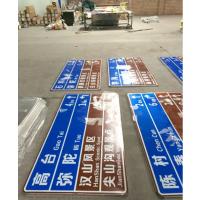 喀什路牌专业生产 乌鲁木齐道路标志牌制作