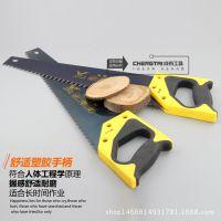 手动果树园林木工锯手扳锯手锯手工锯子伐木锯坚固锋利倍耐用