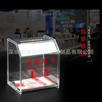新款透明亚克力名片收集盒 精美请赐名片箱 免费设计定做 印logo