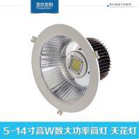 LED筒灯开孔235-250MM功率50W 6米天棚吸顶大功率天花筒灯