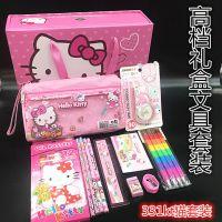 儿童礼盒文具套装 创意卡通笔袋文具 儿童学习礼包 幼儿园奖品