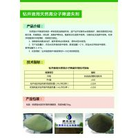 石油钻井泥浆降滤失剂黏度滤失量小于8ml段建杰供应