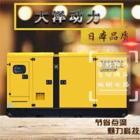 75kw柴油发电机【上海厂家】