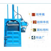 蓬松料压实定型机 废纸打包机厂家 直销立式双杠液压打包机宇晨