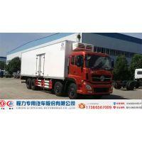 东风天龙冷藏车 9.6米冷藏车 国五大型冷冻车 肉类冷藏运输车环保