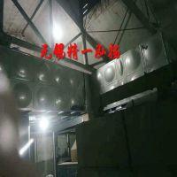 加工印染厂中水回用不锈钢水箱 jy-4聚氨酯发泡不锈钢储热保温水箱