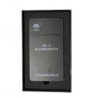 笔记本视频干扰器ZK-L
