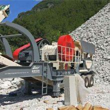 山东颚式破碎机型号 移动式PE鄂破机价格