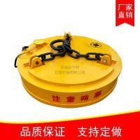 吊运废钢1米3直径吸盘 圆形电磁吸盘 吸力大不退磁 质保一年
