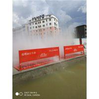 武汉泽珹环保-仙桃工地洗车槽做法